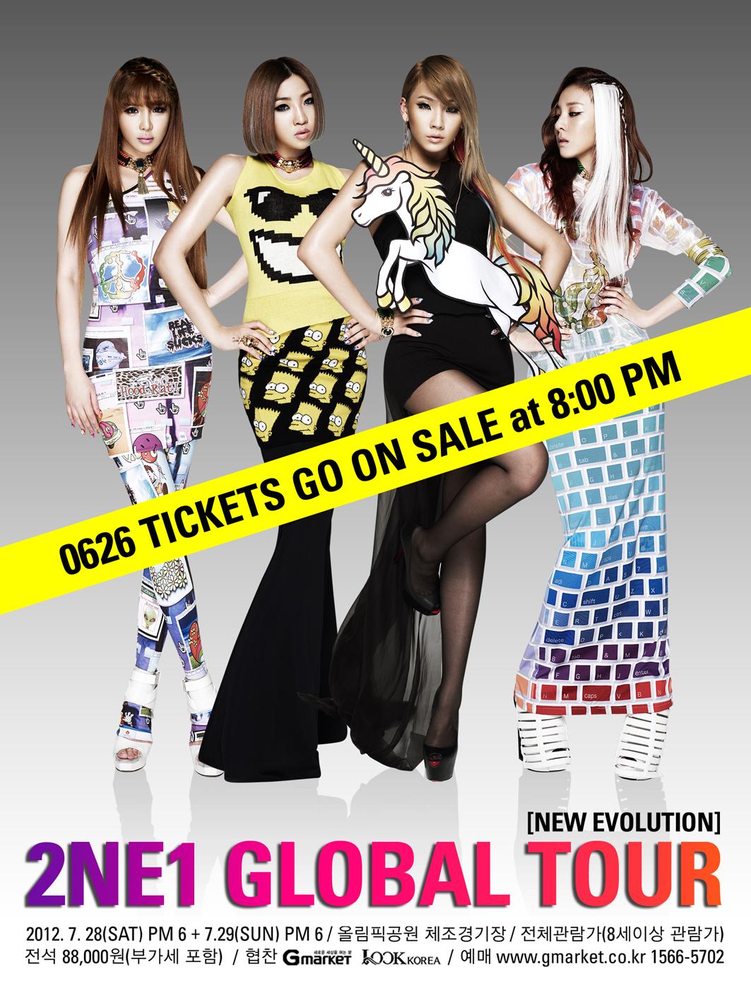2ne1-global-tour_0626_s