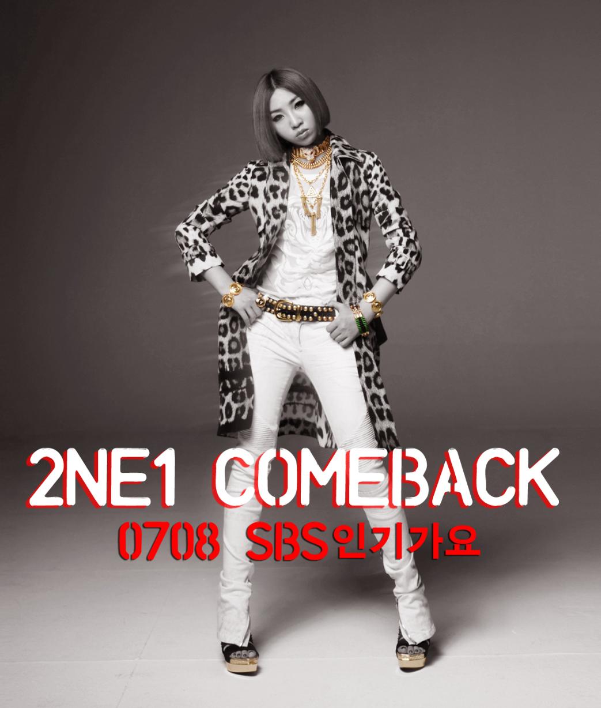2ne1_comeback_s