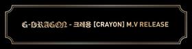 crayon_coming_bg_s