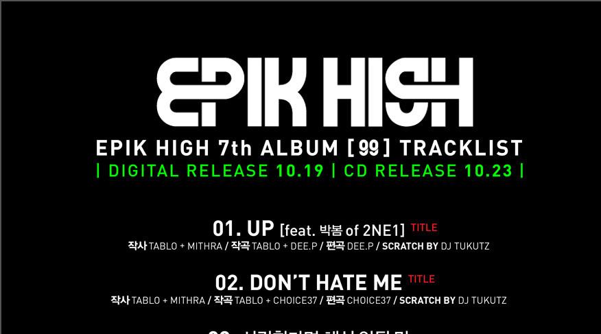 epikhigh_tracklist