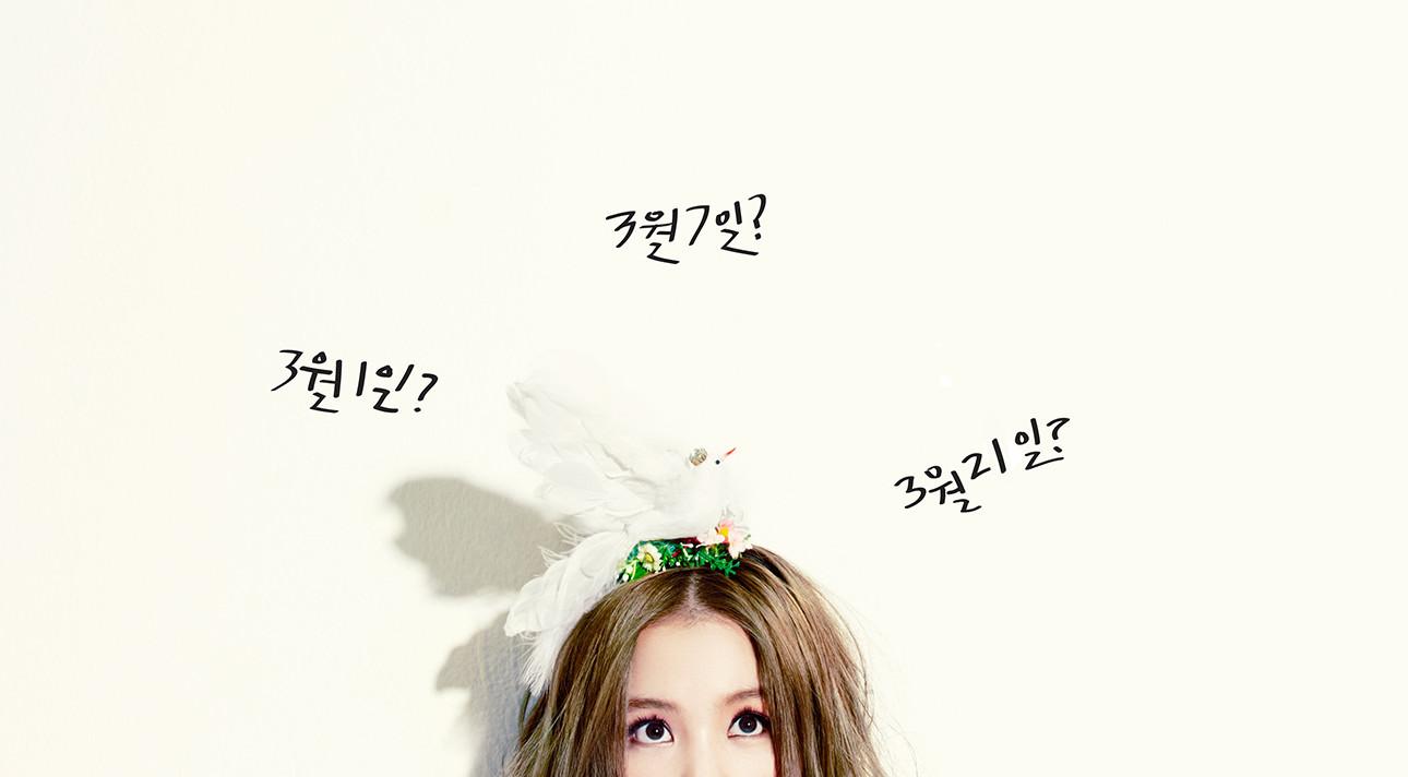 LEE-HI-teaser_01