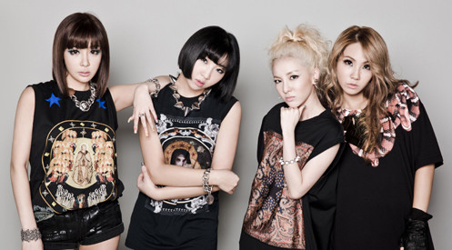 2ne1 dating ban lifted Four-member k-pop girl band 2ne1 found its name most-searched on my ( dating) ban was lifted last year and now i'm allowed to date.