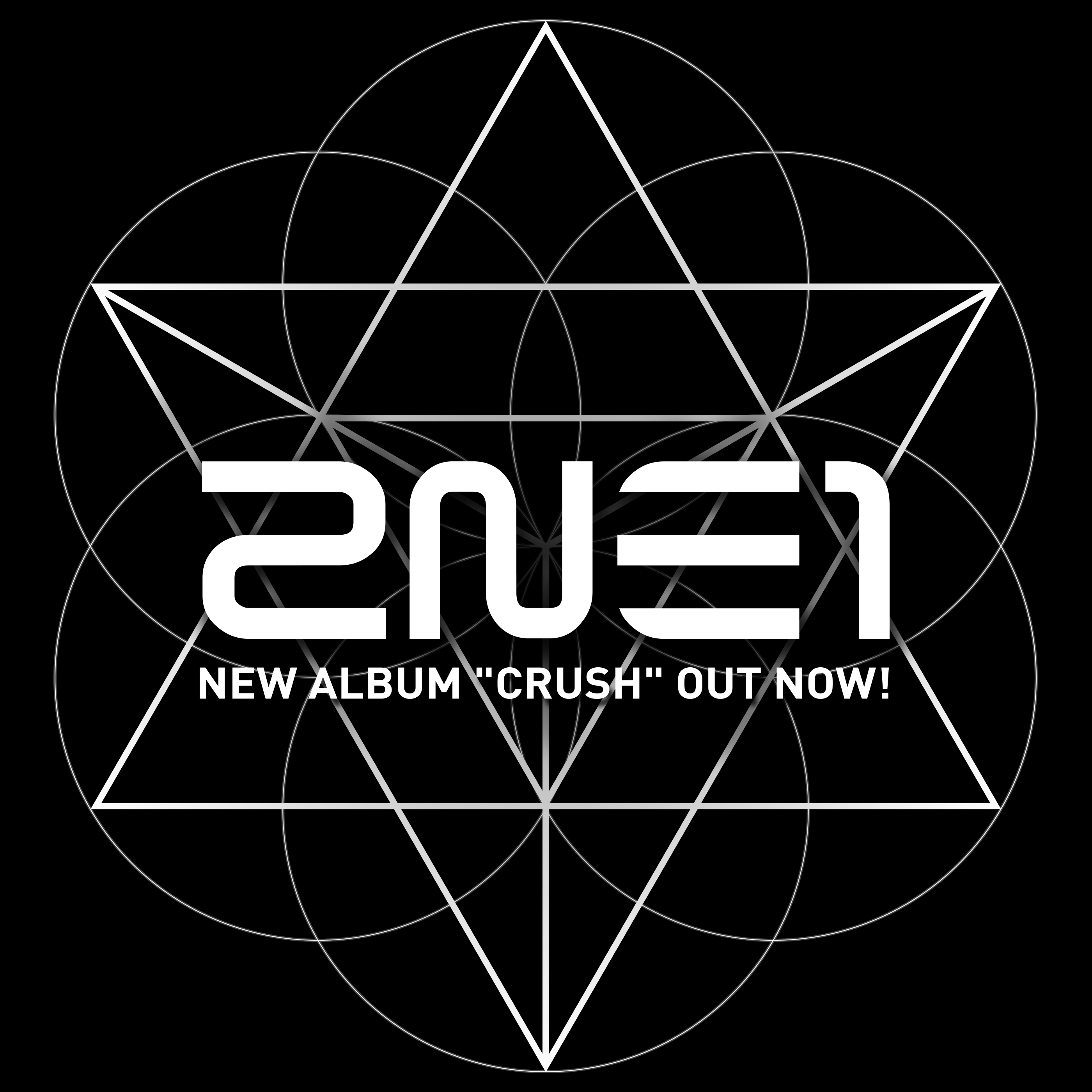 2NE1 - NEW ALBUM CRUSH OUT NOW