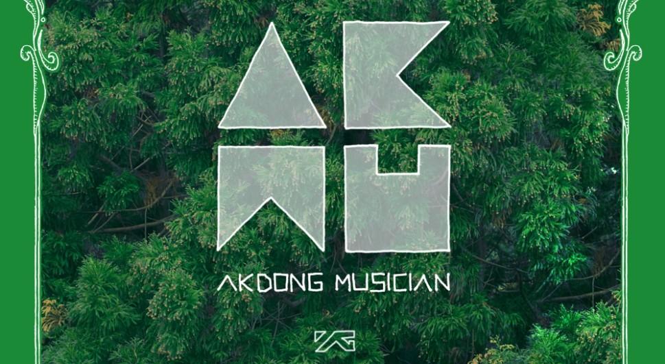 akmu_teaser1