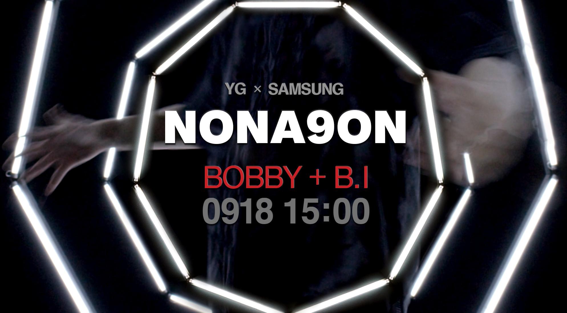nonagon_teaser