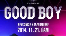 GDTY_GOODBOY_visual_01 copy
