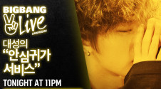 daesung_counter_banner