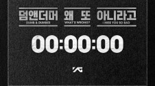 iKON - DEBUT FULL ALBUM 'WELCOME BACK' COUNTER