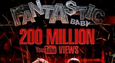 BB_FB_200million