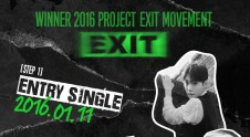 [160106]exit_poster
