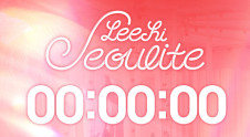 LEEHI_COUNTER_F