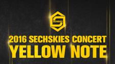 [160901]SK_concert_poster_웹용
