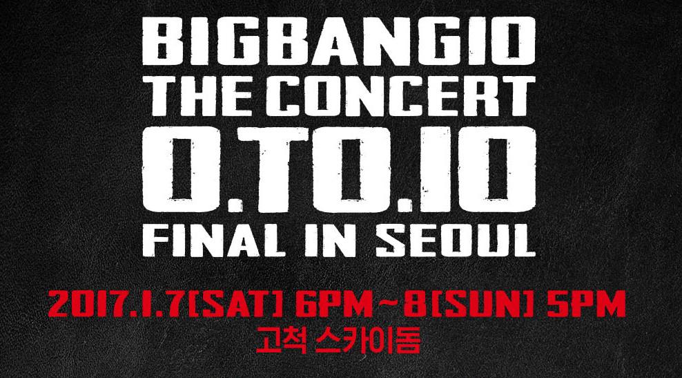 [BIGBANG] !!2016 0TO10 TEASER POSTER