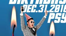[PSY]생일-축전-최종 (1)