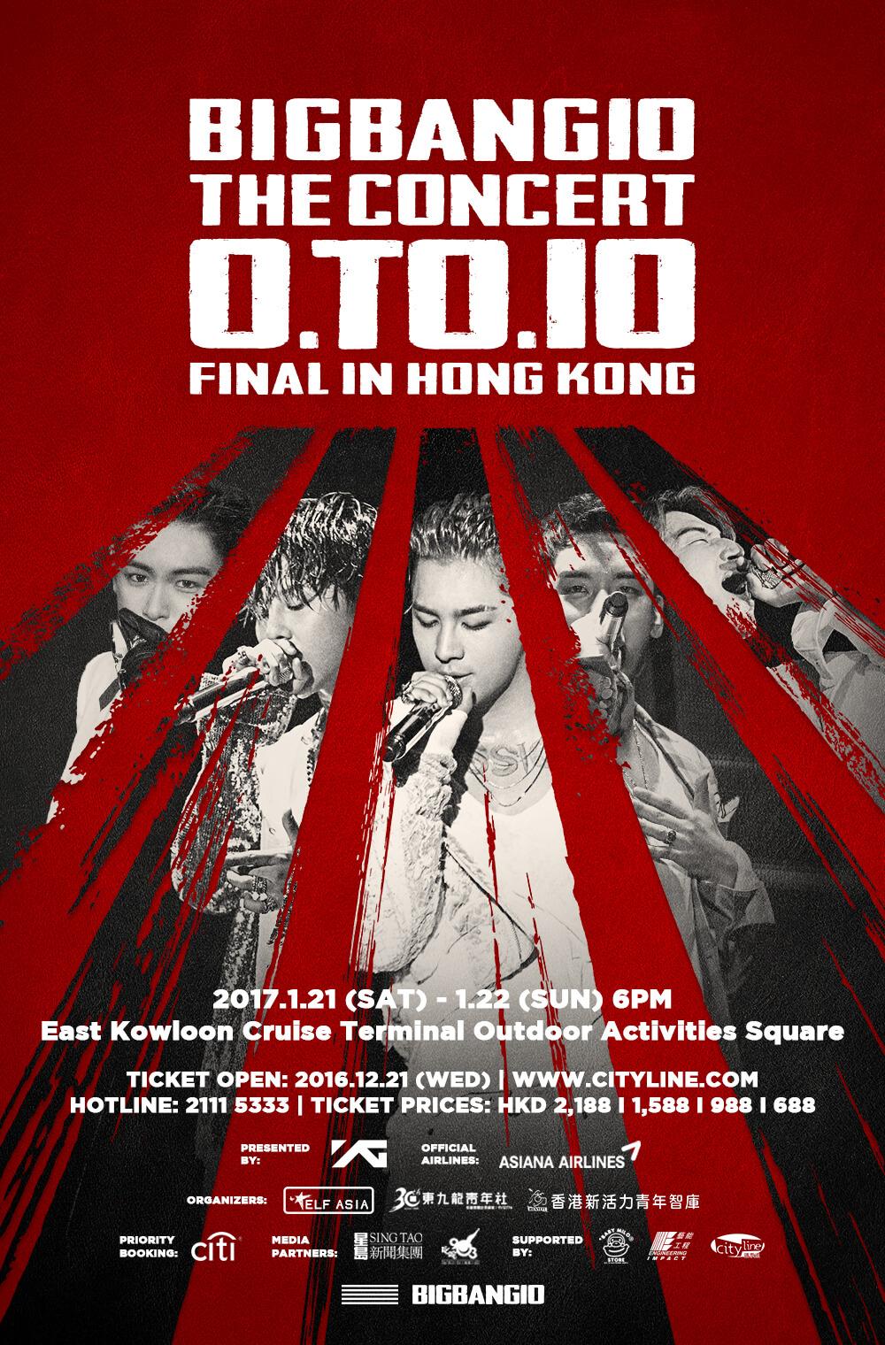 0TO10 - HK - POSTER - DEC 15_VER 2 (1)