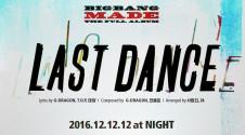 BB_BB_last_dance_ (1)