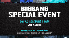 BB_Special-Event_F (1)