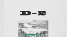 BB-DDAY-2_f (2)