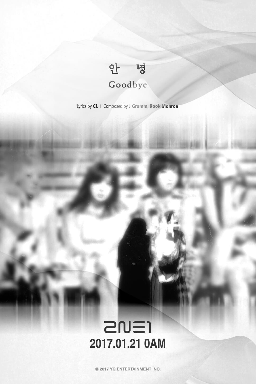 2NE1_안녕_poster_(F) (1)