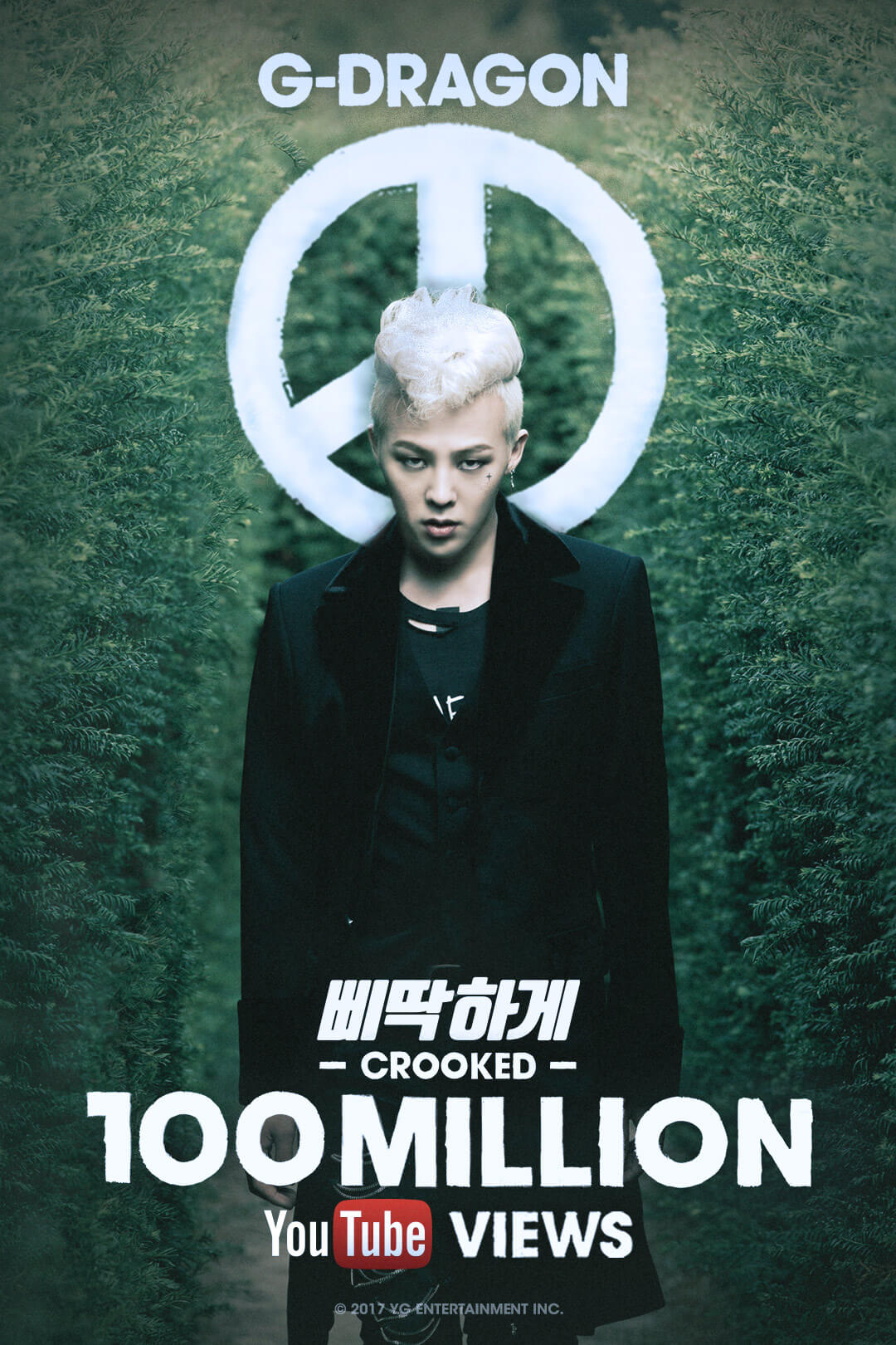 GD_CROOKED_F (1)