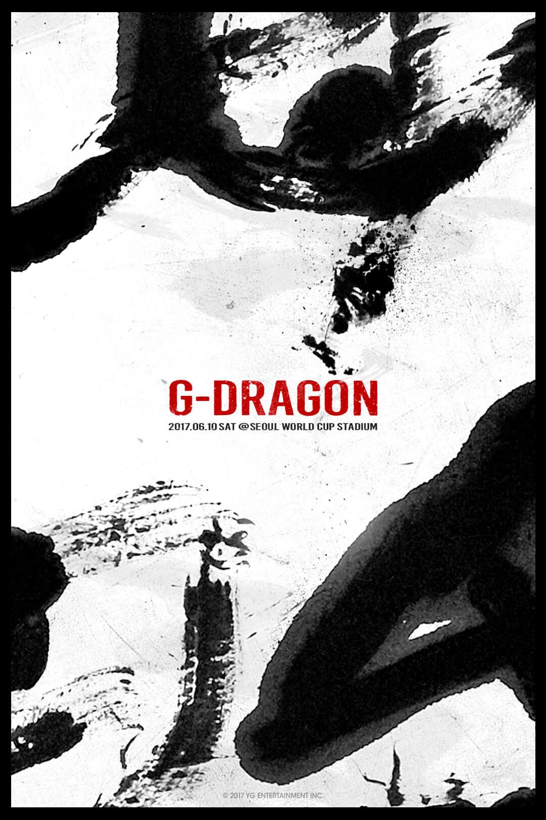 [170405]GD_콘서트_모태-1차티저최종 (1)