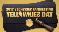 2017SECHSKIES_FANMEETING_TEASER