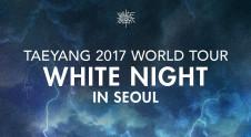 TY 17 TOUR - 서울 티저 포스터_웹용 (1)