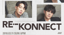 [iKON] private stage (로고 추가)