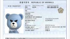 krunk_passport_