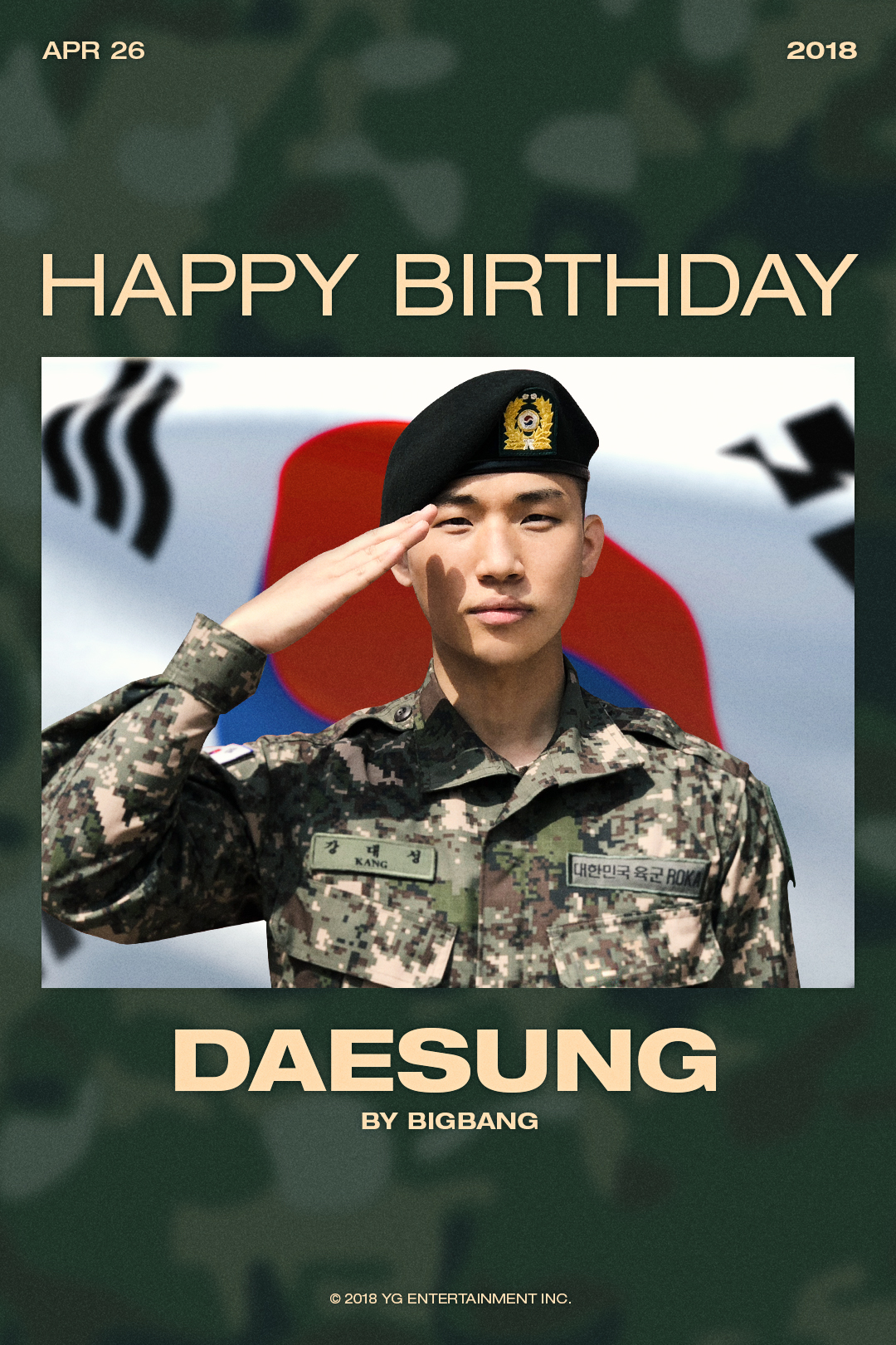HBD_DAESUNG_re