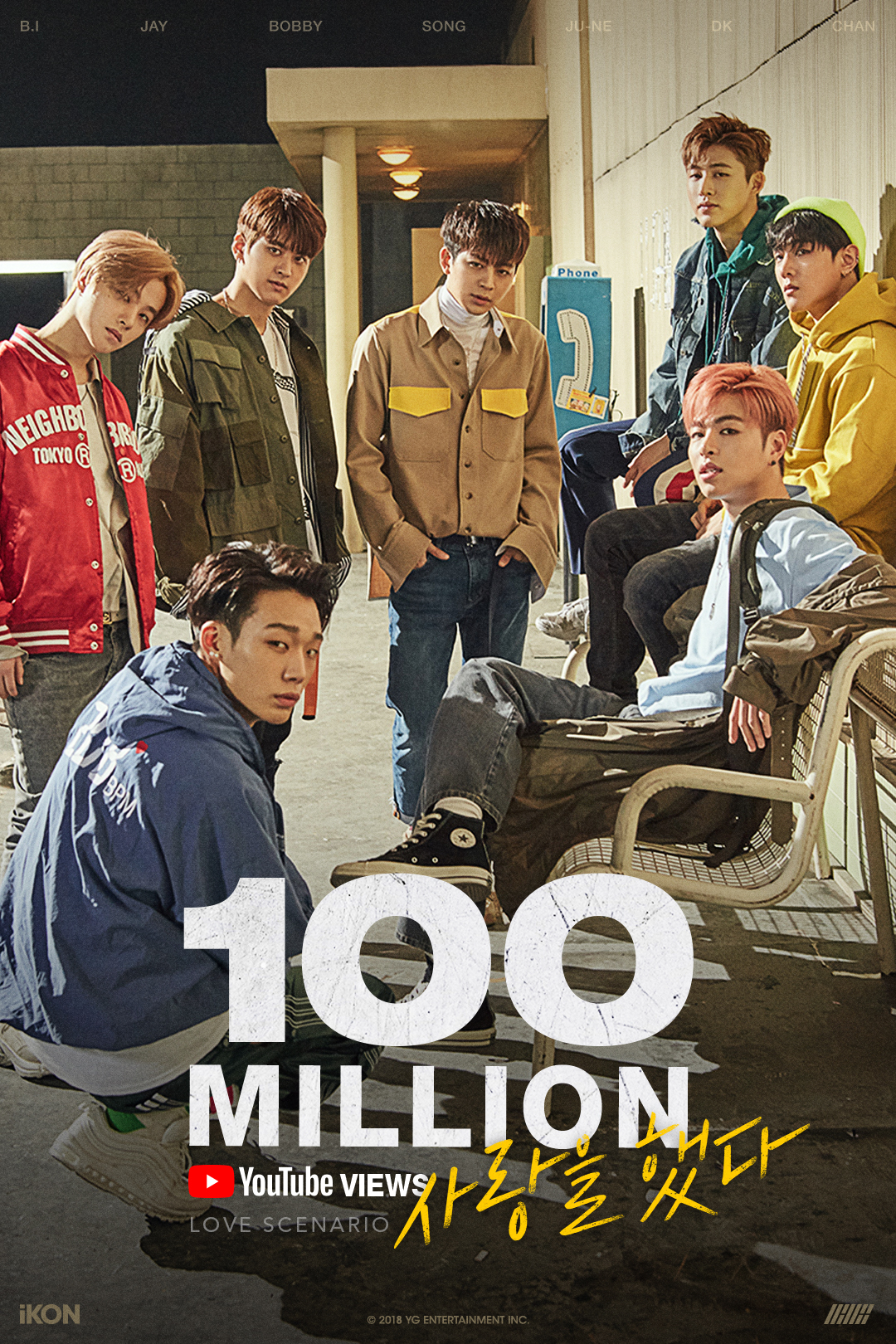 iKON_LOVESCENARIO_100M