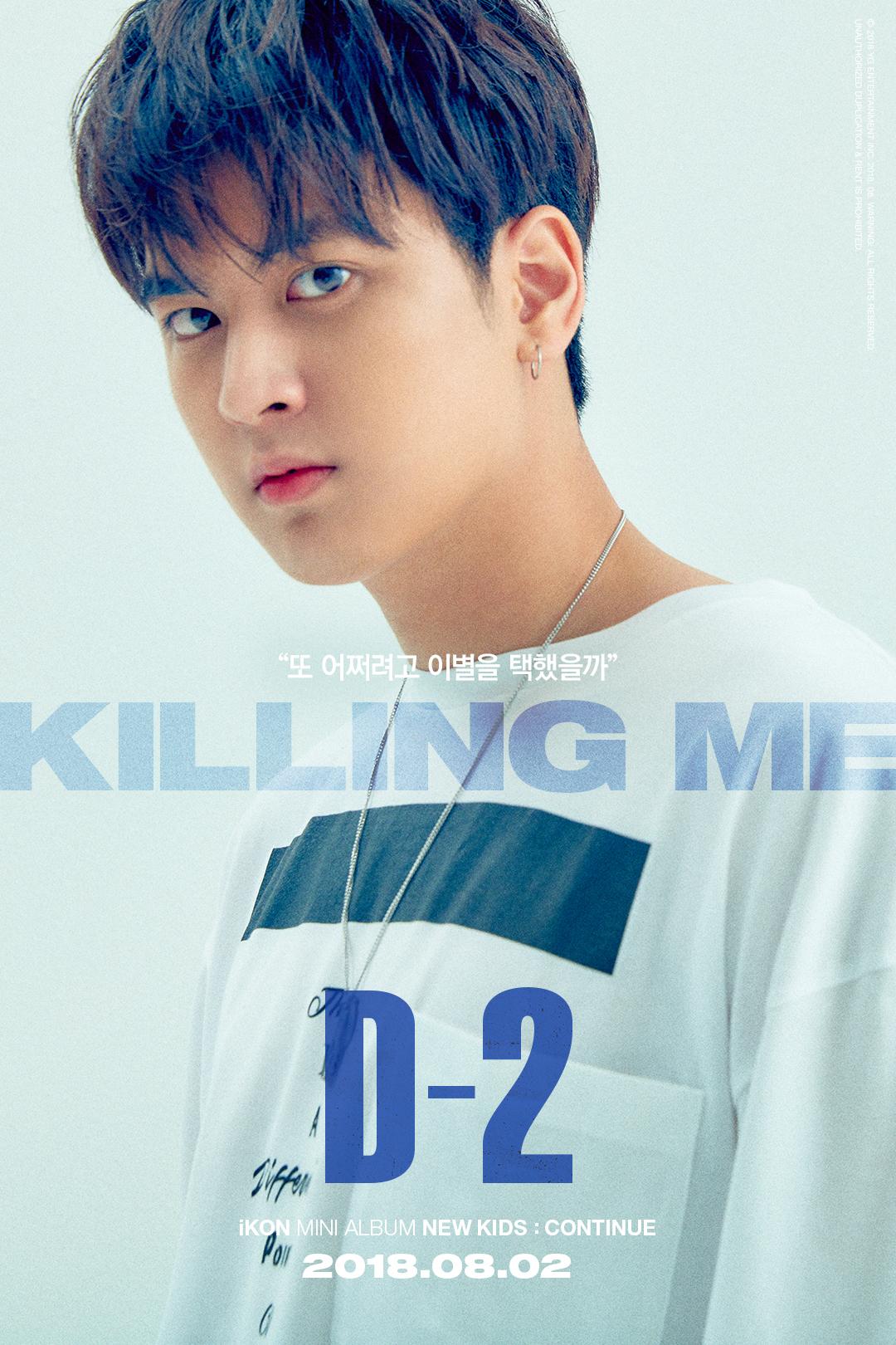 (3) D-2_CHAN
