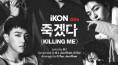 iKON_continue_killingme