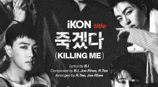 iKON_continue_killingme