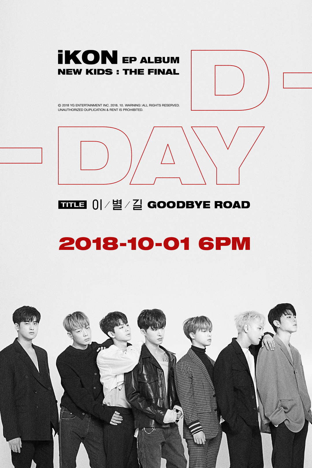iKON_poster_D-DAY_web