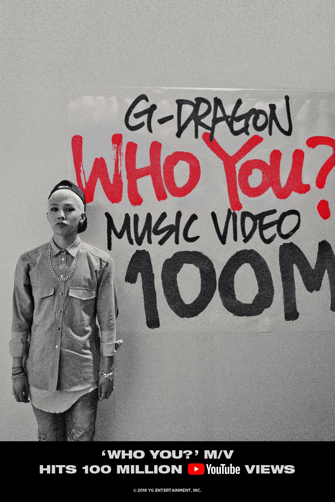 GD_WHOYOU_100M