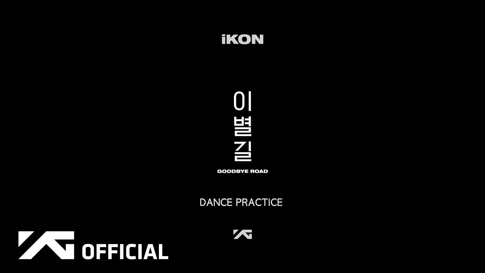 dance-practice-thumb