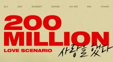 iKON_love-scenario_200M