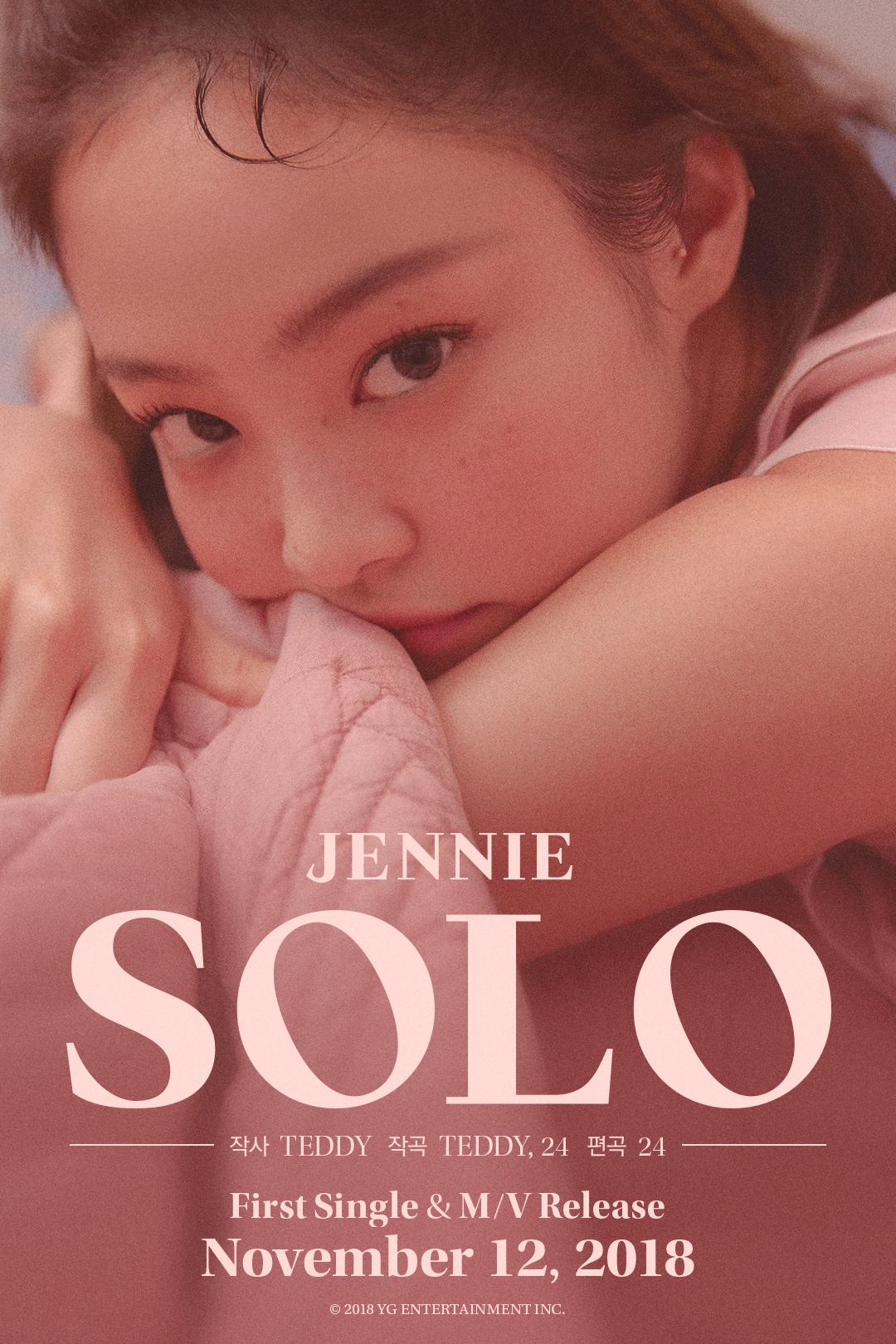 JENNIE_SOLO_TS2