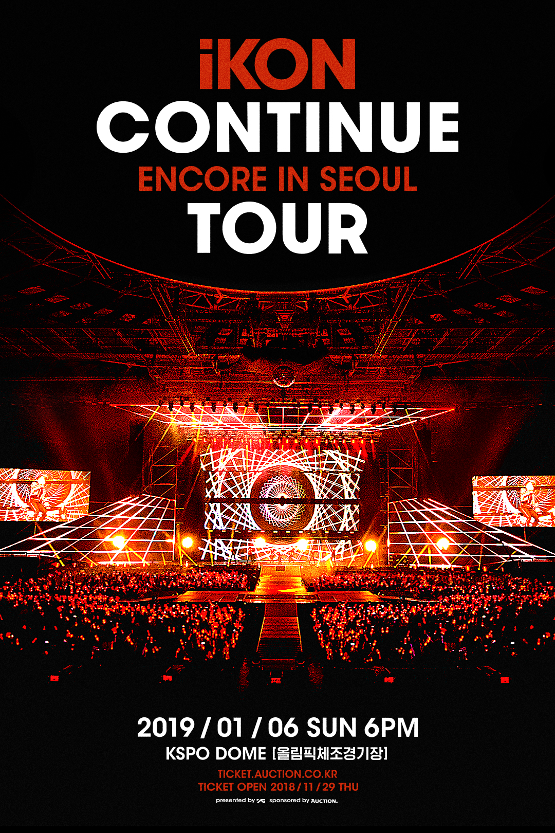 iKON_CONCERT_WEB_ticket