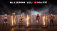 BLACKPINK_FIRE_300M