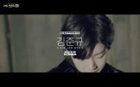 2 김준규