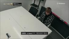 3회 선공개2_A팀리얼리티