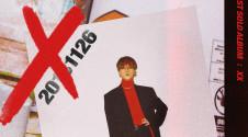 20181102_MINO_teaser_poster-2