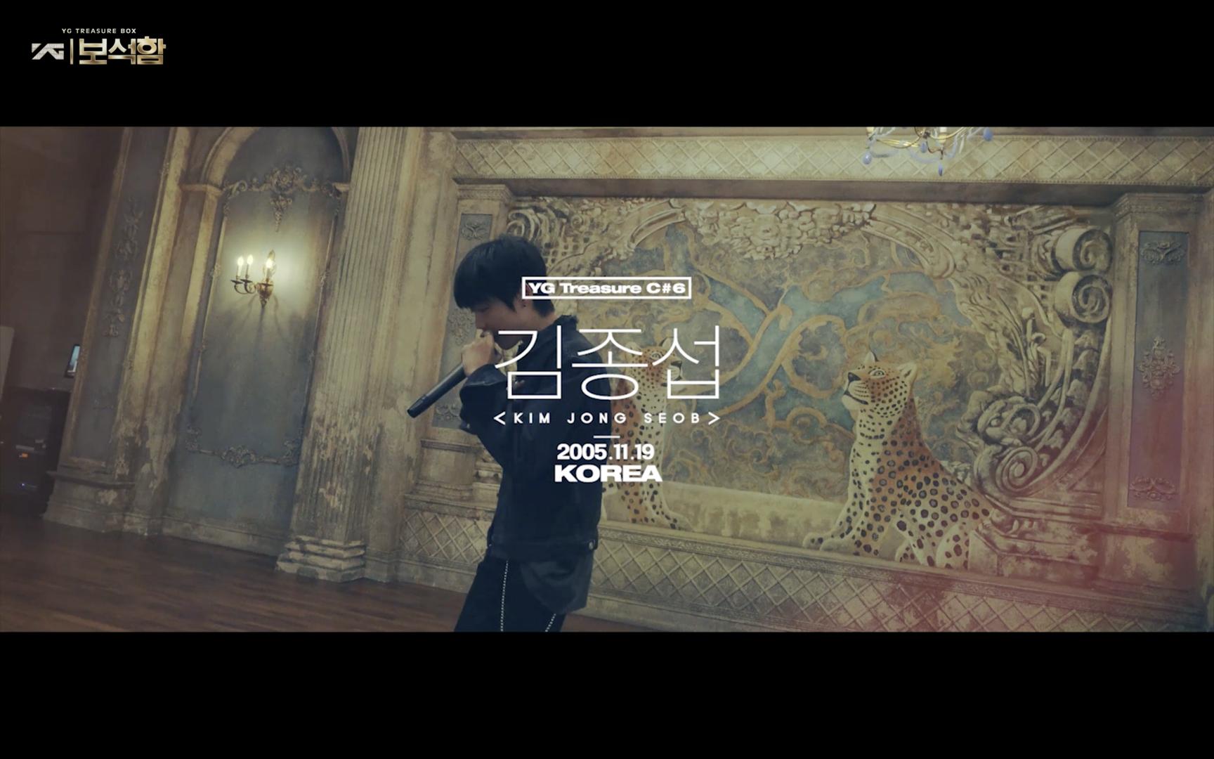 6 김종섭