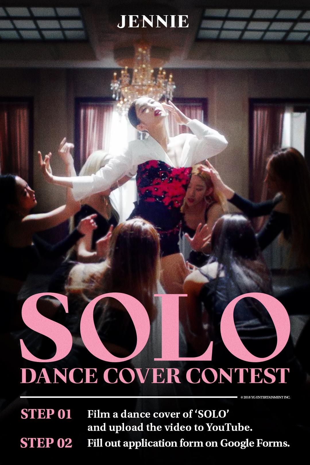 (1123) 제니_솔로_댄스커버콘테스트_YGLIFE 포스터