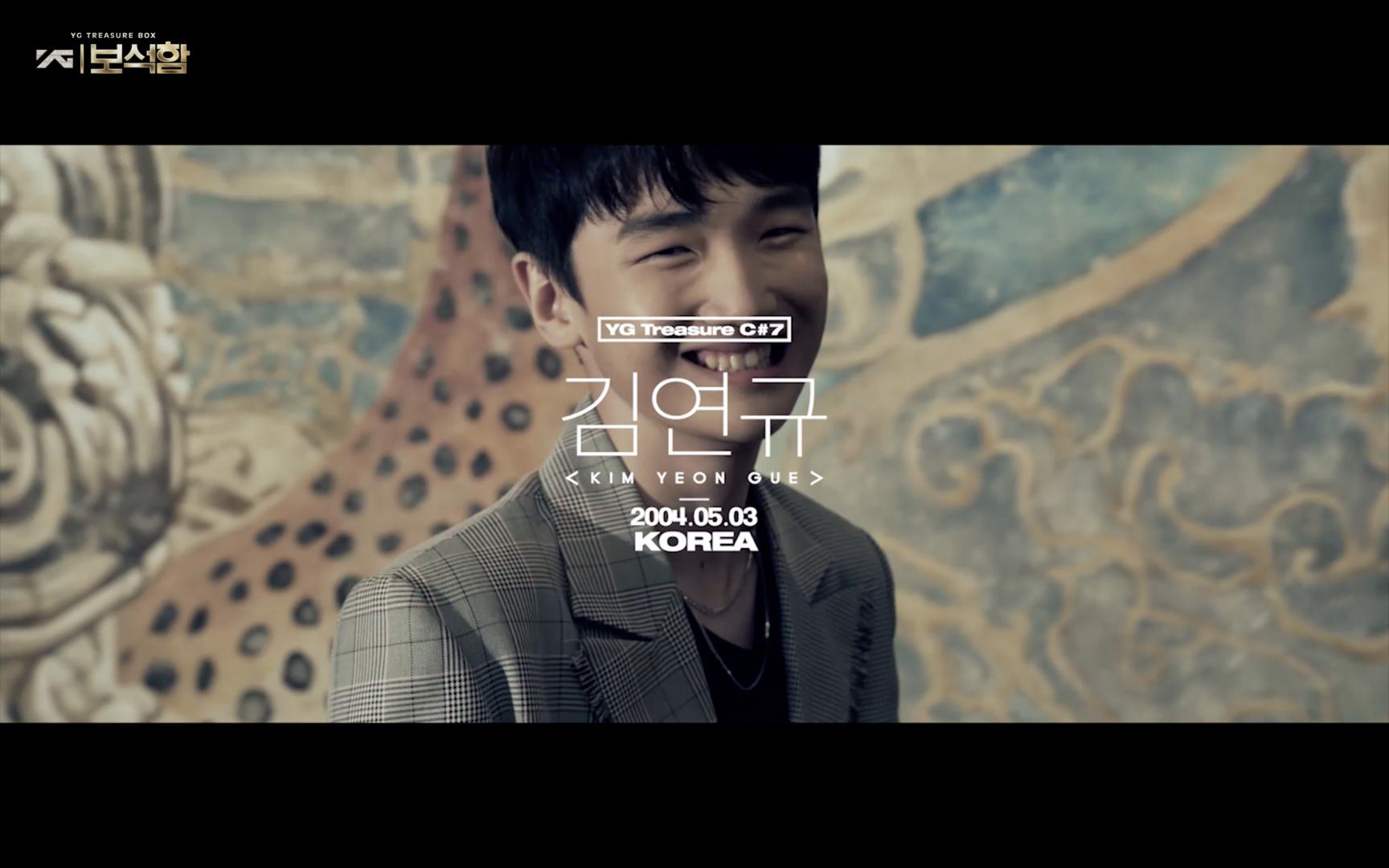 7 김연규