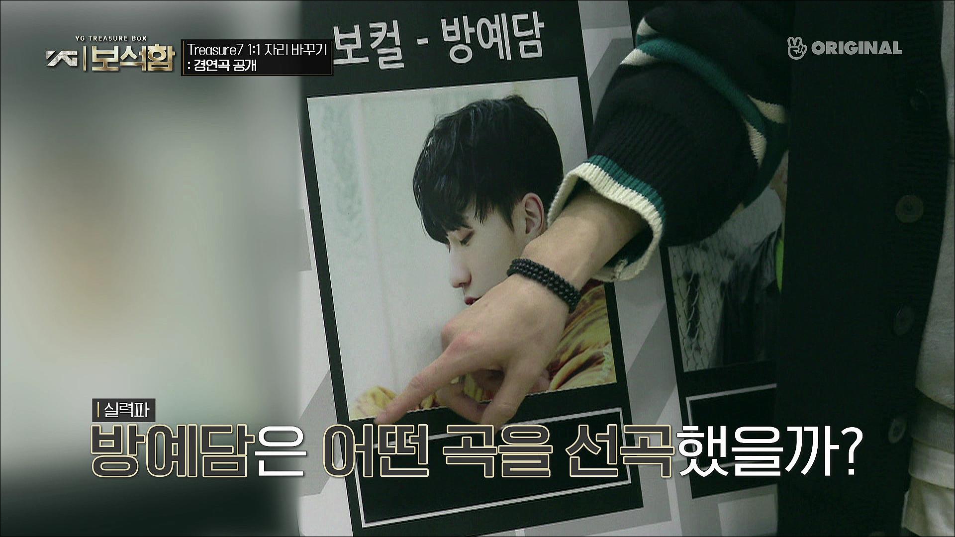 4회 선공개2_경연곡 공개