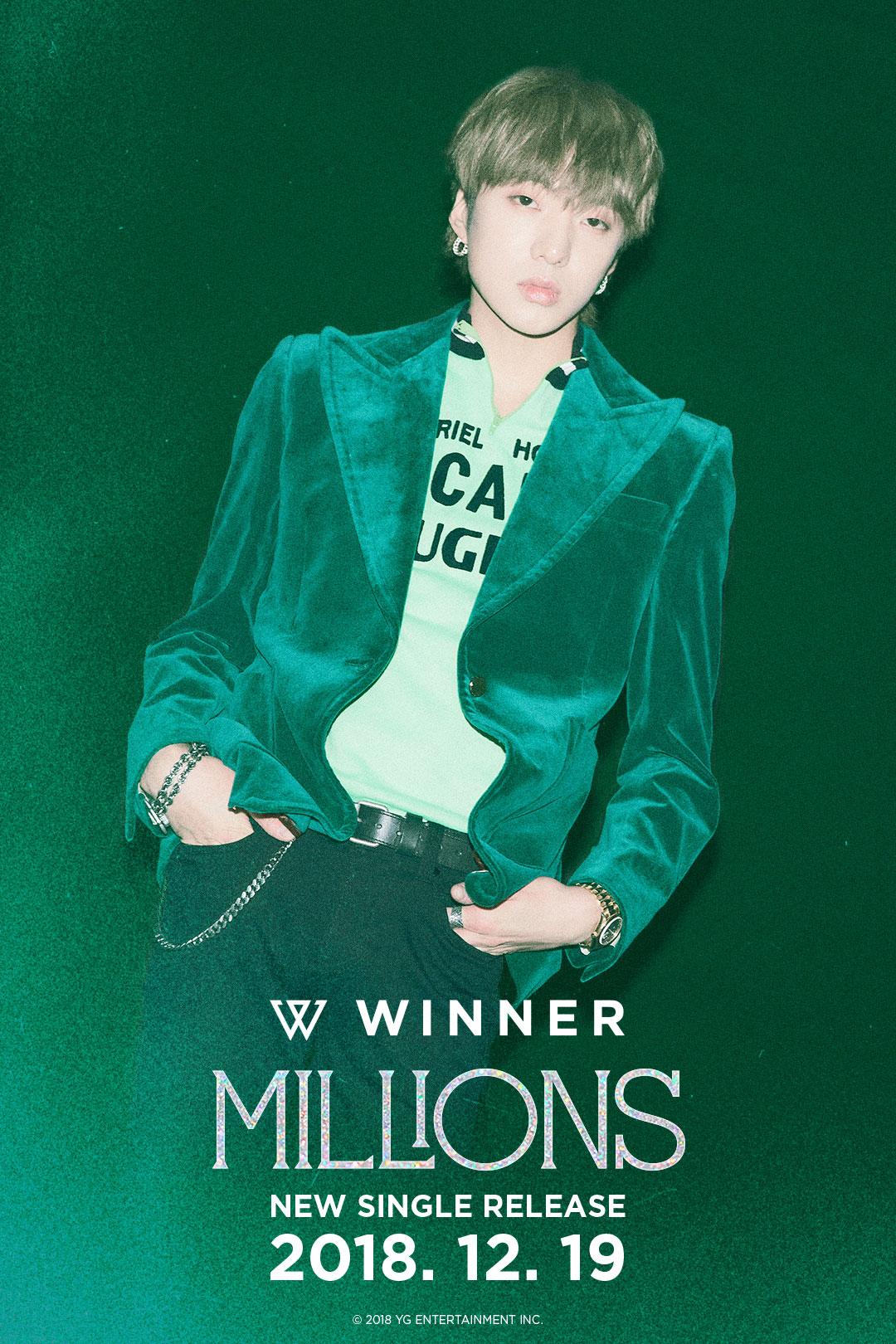 WINNER_MILLIONS_YOON