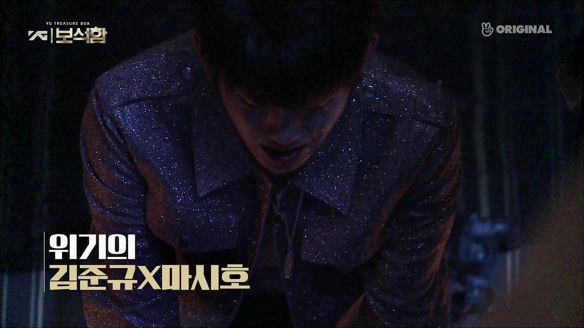 YG보석함_EP.07_선공개(2)